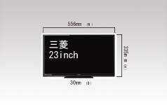 AVL-V23 23インチモニター