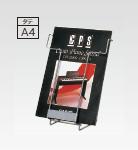 S-23 卓上カタログスタンド A4タテサイズ