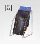 S-24 卓上カタログスタンド A4タテサイズ