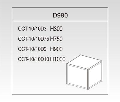 OCT-10/10D10 オクタ展示台 W990 D990
